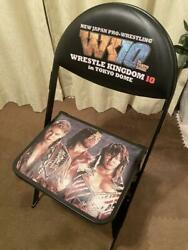 Special Ring Side Commemorative Chair Njpw Pro Wrestling 2016 Wk10 From Japan
