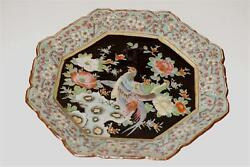 Chinese Exquisite Antique Famille Rose Porcelain Octagonal Plate Signed