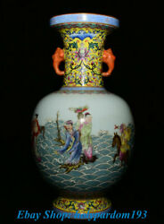 13 Marked Old China Wucai Porcelain Eight Immortals Beast Head Bottle Vase