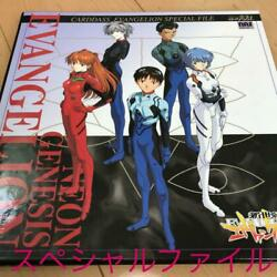 Evangelion Carddas 92 Sheets Set With Binder Japanese Animation Used Excellent