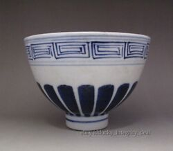 Chinese Old Blue And White Porcelain Sweetheart Bowl Mark