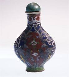 Chinese Cloisonne Antique Snuff Bottle With Turquoise Stopper