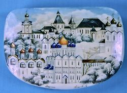 Russian Russia Fedoskino Laquer Handpainted Mother-of-pearl Signed Trinket Box