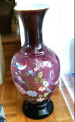 Ardalt, Italy - 19' Tall Gorgeous Glass Vase - Peacock And Floral Design