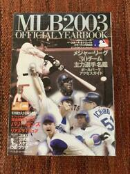 2003 Mlb Official Year Book Barry Bonds Figure Battle Schedule Mint From Japan