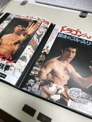 Japanese Movie Flyer Scrapbook 7400 Sheets Historic And Contemporary Very Rare J3