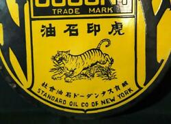 1930s Standard Oil Of New York Round Sign Antique 45andtimes45cm Size Torajirushi Rare