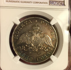 Russia Silver 1 Rouble Ruble 1830 Au 58 Ngc Almost Uncirculated Wings Down