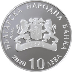 Commemorative Coin - Bulgarian Customs And Traditions Kukeri Issue 2020