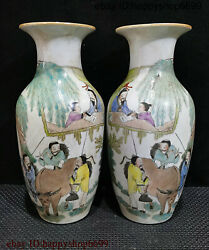 Ancient China Rare Dynasty Porcelain People Tree Cattle Flower Bottle Vase Pair