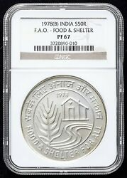India-republic 1978 B Fao 50 Rupees Km 259 Proof 67 Rare Only One Pf In Ngc