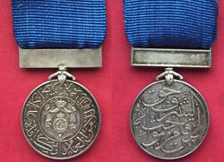 Egypt , Devotion To Duty Silver Order Medal Of King Fuad 1923 - 1338 Ah , Rare
