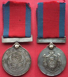 Egypt , Distinguished Services Silver Order Of King Fuad 1920 - 1335 Ah , Rare