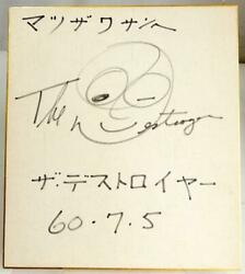 The Destroyer Pro-wrestling Autograph Shikishi Nwa Dick Beyer From Japan 1985