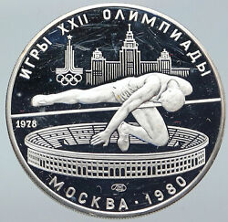 1978 Moscow 1980 Russia Olympics High Jump Vintage Proof Silver 5 Ru Coin I86202