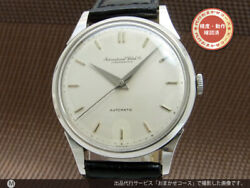 Old Inter Vintage Cal.853 Silver Automatic Mens Watch Authentic Working