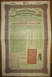 China Chinese Government Tientsin-pukow Railway Loan 1908 Andpound100 +coup Uncancelled