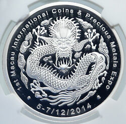 2014 China 1st Macau International Expo Proof Silver Chinese Medal Ngc I86164