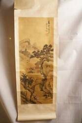 Chinese Landscape Painting Scroll Wall Hanging Made In Hong Kong