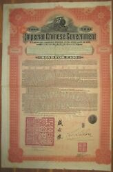 Chinese Government Hukuang Railway Gold Bond 1911 Andpound100 Bic +coupons Uncancelled