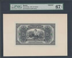 Russia Proof Face And Back 25 Rubles 1918 Unc Pick 39a Pmg-67 Epq