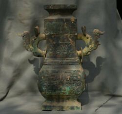 20 Chinese Dynasty Old Antique Bronze Ware Vessel Wine Beast Handle Pot Bottle