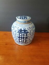 Antique Chinese Export Porcelain Canton Blue White Ginger Jar Happiness Wax Seal