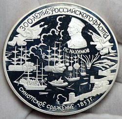 1996 Russia Russian Fleet Battle Of Sinop Nakhimov Proof Silver 25rb Coin I86515