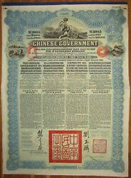China 1913 Reorganisation Loan Andpound100 Dab +cp Uncancelled + Scripotrust Certified