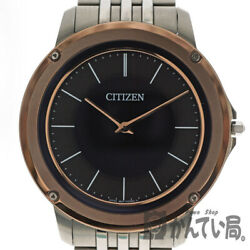 Citizen Ar5055-58e Eco-drive One Stainless Steel Men's Watch From Japan [b1019]