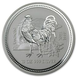 10 Oz 2005 Perth Lunar One Rooster Silver Coin