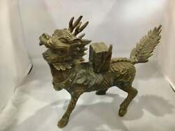 Chinese Temple Guardian Dragon Lion Statue, Large Antique With Gifts, Oriental