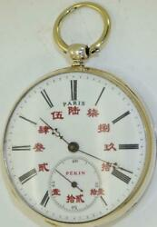 Antique Two Time Zones Paris-beijing Silver French Key Wind Pocket Watch C1860and039s