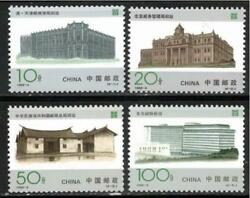 Prc China 1996 2650-3 Set Of 4 China Post Office Buildings Issue Vf/xf Mnh Og