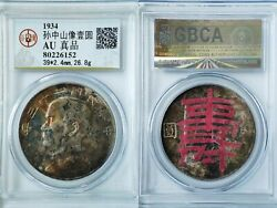 1934 China Junk Silver Dollar Year 23 1 With Old Chinese Red Paper Longevity
