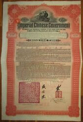 China Chinese Government Hukuang Railway 5 Gold Bond 1911 Andpound100 Hsbc +coupons