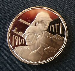 1971 Iraq 5 Dinars Gold Proof Km 134 Extremely Rare