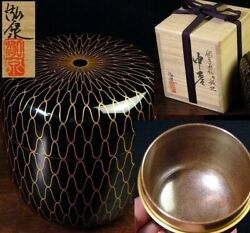 Kosen Netting Diagram Makie Lacquer Wooden Tea Caddy 7 Cm Vintage From Japan