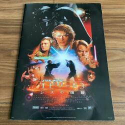 Star Wars Episode 1 And 3 Movie Flyer 2 Books Set Lucas Film Luke Leia From Japan