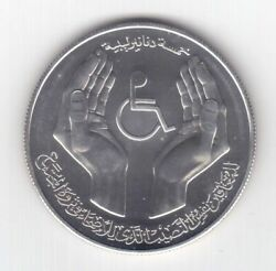 Libya Rare Silver Unc 5 Dinar Coin 1981 Year Km24 Intr Year Disabled Persons