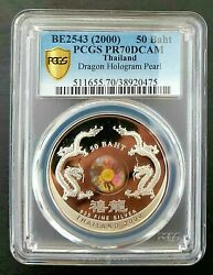 Thailand Silver Proof 50 Baht Coin 2000 Year Y364 Hologram Dragon Pcgs Pr70dcam