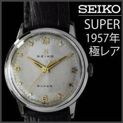 Seiko Super J13000 Vintage Stainless Steel Manual Winding Mens Watch Auth Works