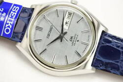 Seiko Lord Matic 5606-7010 Vintage Day Date Ss 25 Jewels Automatic Mens Watch