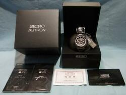 Seiko Astron Sbxb051 Japan 8x53-0ad0-2 Gps Solar Mens Watch Authentic Working