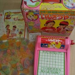 Candy Candy Insatsuya-san Printing Japanese Anime 1980s Vintage Toy Used