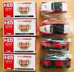 Tomica 30th Anniversary Limited Model 4 Pieces Set Honda Nissan 1999 From Japan