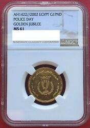 Egypt Gold 1 Pound 2002 Police Day 50th Anniversary Ngc Ms 61 Extremely Rare
