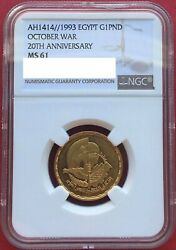 Egypt Gold 1 Pound 1993 October War 20th Anniversary Ngc Ms 61 Rare