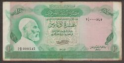 Libya Banknote - 10 Dinar - Pick 46 - 1981 Issue - Low Serial - Second Series