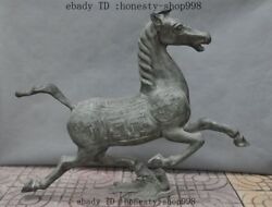 40old China Fengshui Bronze Success Animal Horse Riding Chebi Statue Sculpture